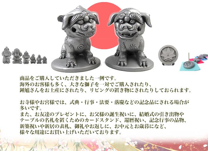 お土産・贈り物2.jpg