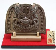 備前焼瓦(13㎝鬼面鬼瓦(王))