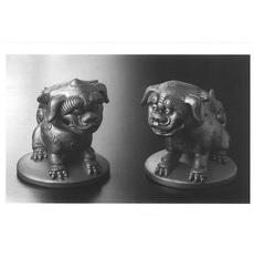 絵葉書(狛犬と獅子)