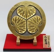 金箔瓦(徳川家紋(三つ葉葵紋))