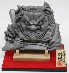 鬼面鬼瓦(13㎝前後)(鍾馗2)