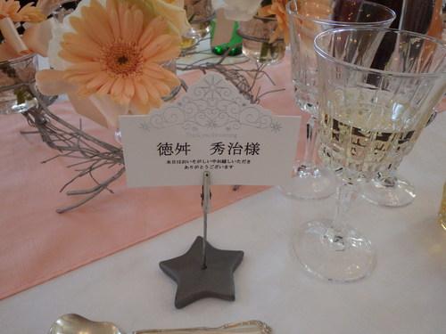 結婚式カードスタンド.JPG