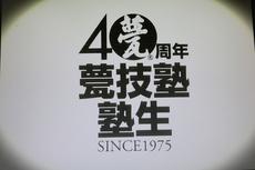 IMG_0630.JPGのサムネイル画像
