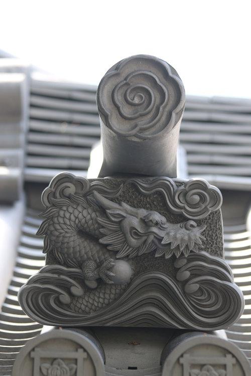 龍の見本.jpg